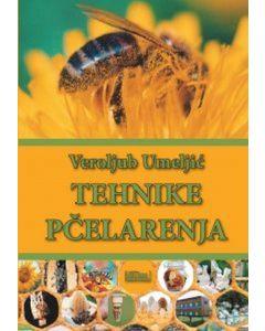 """Knjiga """"Tehnike pčelarenja"""""""